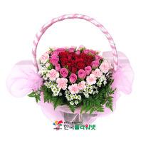 꽃보다아름다운당신