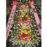 축하3단(특대)